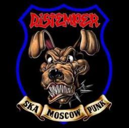 DISTEMPER (rus)