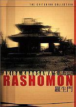 NIPPON DOUBLE FEATURE feat. RASHOMON (akira kurosawa, 1950),