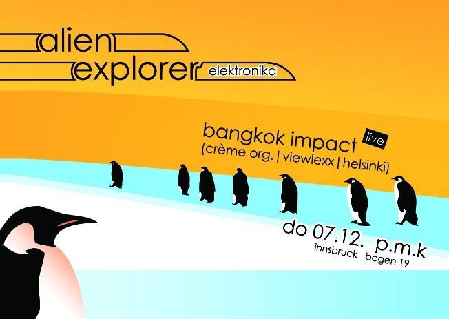 ALIEN EXPLORER_07.12.2006