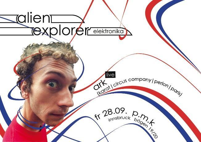 ALIEN EXPLORER_ark_28.09.2007